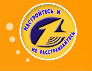 """Ирина Дубцова на радио """"Студия 1"""""""